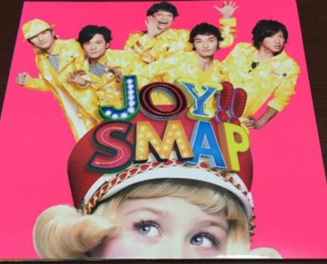 SMAP JOY!  初回限定盤CD