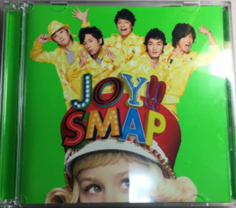 SMAP Joy!! 初回限定盤CD DVD付き