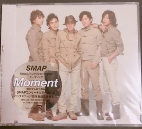 SMAP Moment 通常盤シングル