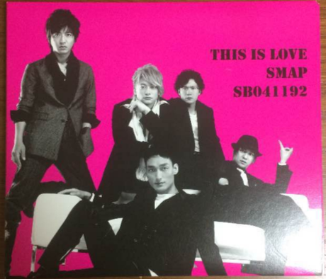 SMAP This is love 初回盤SBver