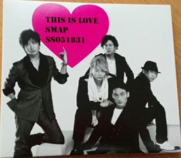 SMAP This is love 初回限定版SSver