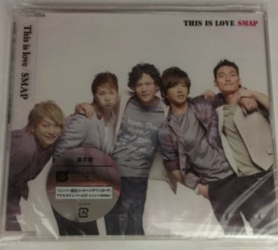 SMAP this is love 通常版