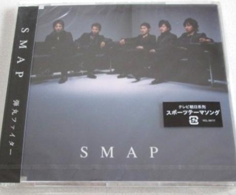 SMAP弾丸ファイターシングル通常盤