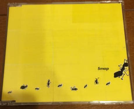 SMAP 通常盤シングル ありがとう