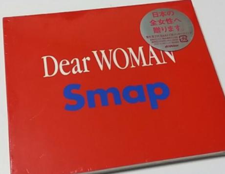 SMAP Dear woman 通常盤CD