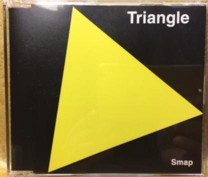 SMAP Triangle 通常盤シングル