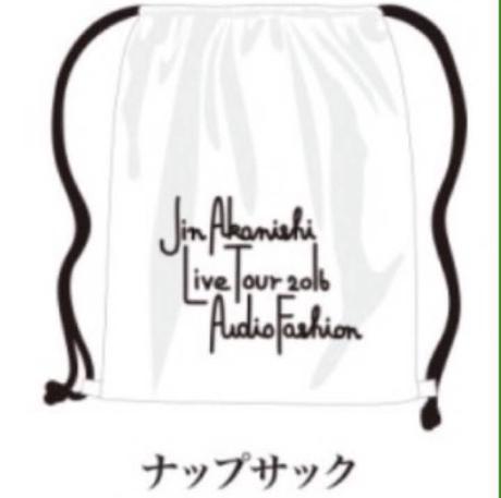 赤西仁 Jin Akanishi AudioFashion ナップサック 白 ライブグッズの画像