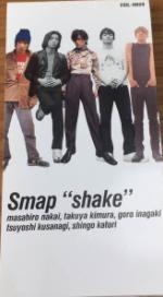 SMAP Shake! 通常版CD