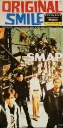 SMAP オリジナル スマイル  通常板CD