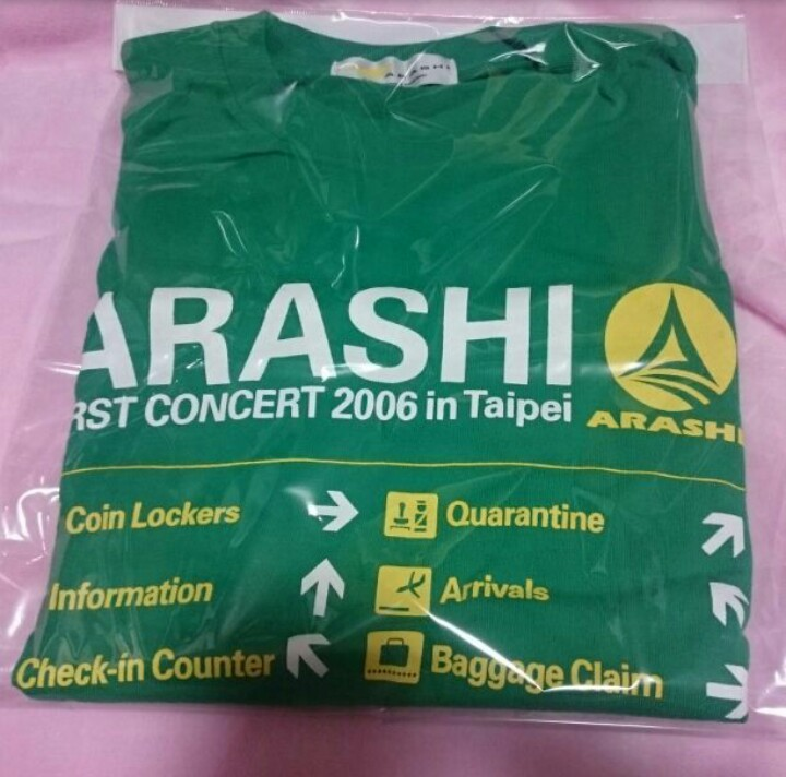 嵐ツアーTシャツ