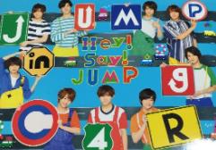 Hey!Say!JUMP JUMPing CAR DVD 初回限定版 コンサートグッズの画像