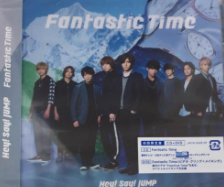 Hey! Say! JUMP Fantastic Time 初回限定盤 コンサートグッズの画像