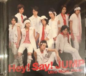 HSJ Ultra Music Power 通常盤初回プレス コンサートグッズの画像
