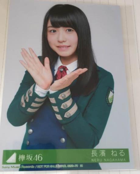 欅坂46 二人セゾン 長濱ねる 生写真(美品) ライブ・握手会グッズの画像