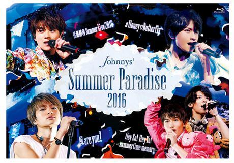 Johnnys' Summer Paradise 2016 DVD