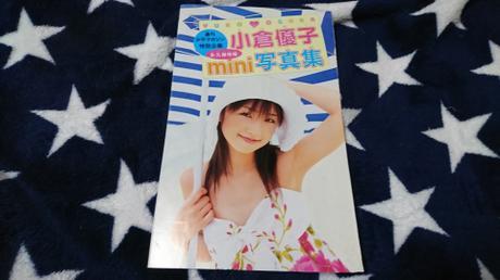 小倉優子 ミニ写真集 グッズの画像