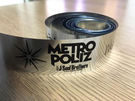 三代目 銀テープ ワンカット メトロポリス ライブグッズの画像