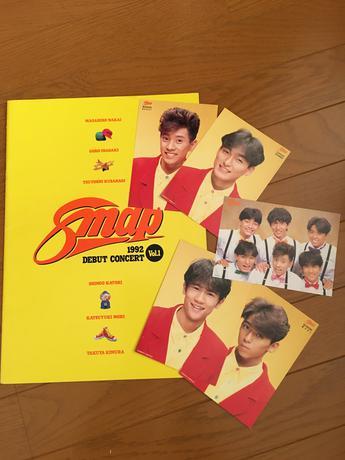 SMAPデビューコンサートパンフレット&ハガキセット コンサートグッズの画像