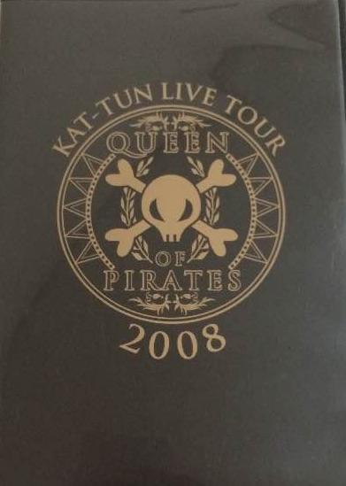 KAT-TUN LIVE TOUR 2008 DVD コンサートグッズの画像