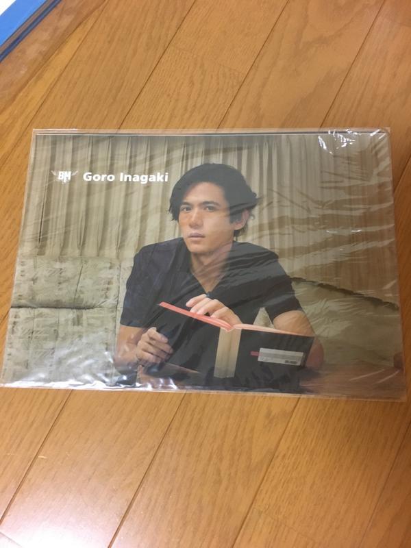 吾郎ちゃん下敷き コンサートグッズの画像