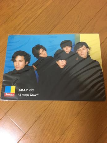 SMAP下敷き コンサートグッズの画像