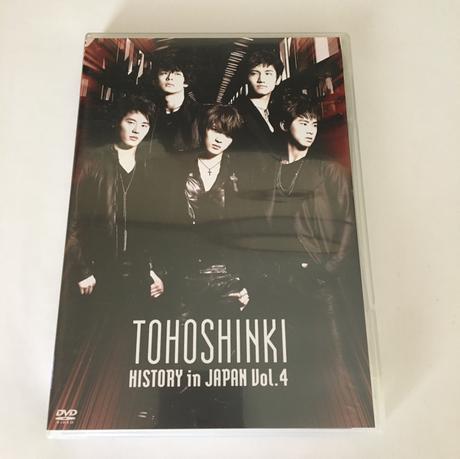 TOHOSHINKI HISTORY in JAPAN vol.4