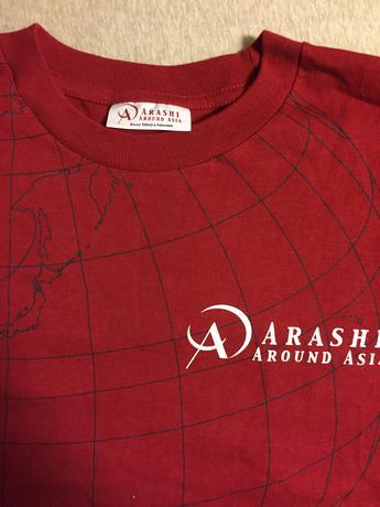 嵐 アラウンドアジア ツアーTシャツ コンサートグッズの画像