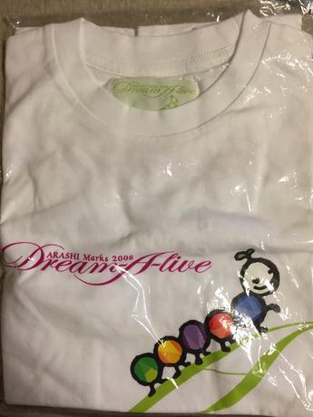 嵐 ツアーTシャツ コンサートグッズの画像