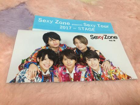 Sexy Zone 会報