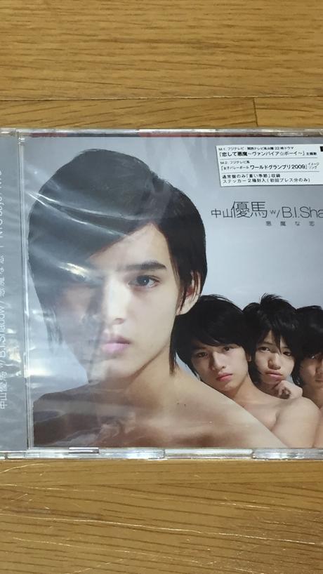 中山優馬w/B.I.Shadow CD コンサートグッズの画像
