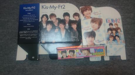Kis-My-Ft2ペン立てセット コンサートグッズの画像