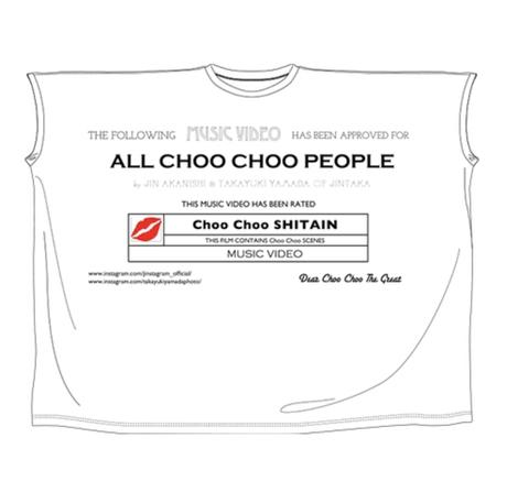 新品!JINTAKA ジンタカ Big ChooChooSHITAI Tシャツ