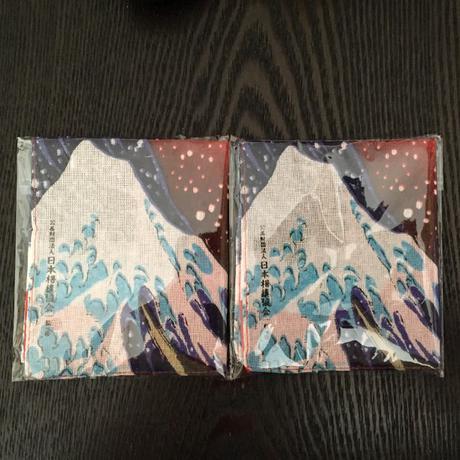 大相撲ミニ手ぬぐい 2枚セット グッズの画像