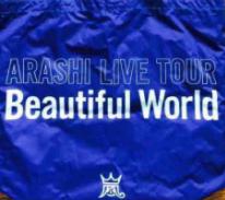 ARASHI BW ショッピングバッグ コンサートグッズの画像