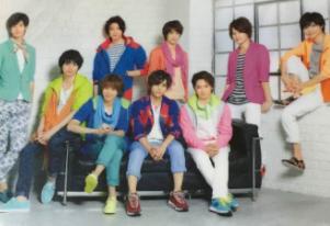 Hey!Say!JUMP smart クリアファイル(集合) コンサートグッズの画像
