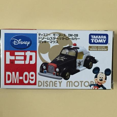ディズニートミカ 廃盤 パトロールカー ディズニーグッズの画像