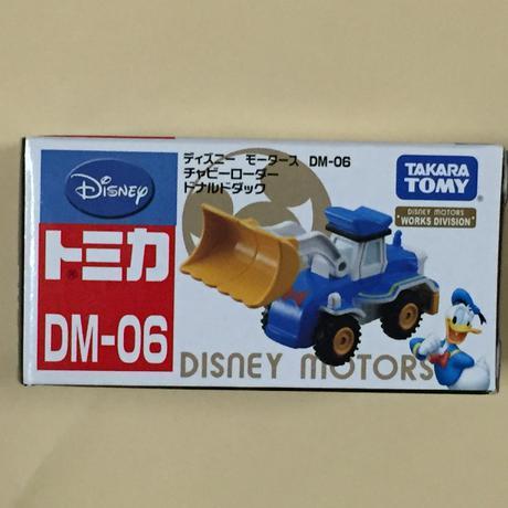 ディズニートミカ 廃盤 ドナルドダック ディズニーグッズの画像
