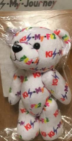 キスマイ Kis-My-Journeyキスマイベア コンサートグッズの画像
