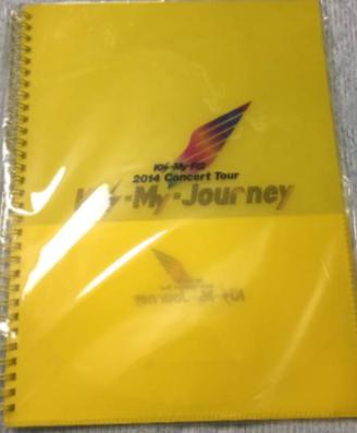 キスマイ Kis-My-Journeyファイルブック コンサートグッズの画像