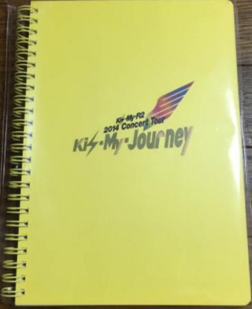 キスマイ Kis-My-Journeyリングノート コンサートグッズの画像
