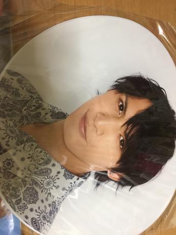 あけおめ2014 藤井流星 うちわ コンサートグッズの画像
