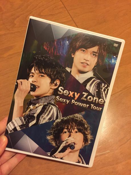 Sexy Zone Sexy Power Tour DVD 通常盤 コンサートグッズの画像