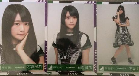 【石森虹花 3種コンプ】欅坂46サイレントマジョリティー歌衣装/会場限定生写真