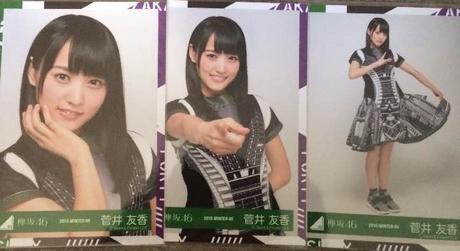 【菅井友香 3種コンプ】欅坂46サイレントマジョリティー歌衣装/会場限定生写真