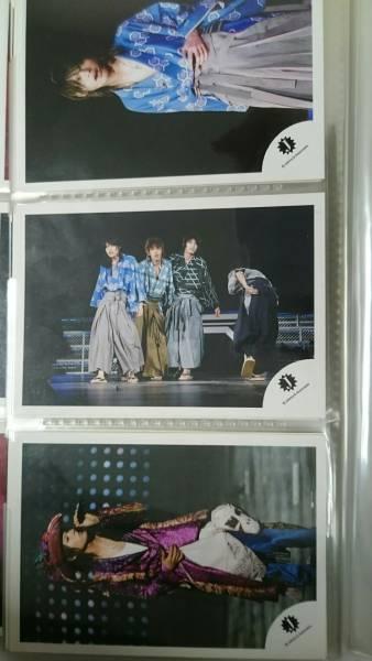 ●KAT-TUN●上田竜也●公式ショップ写真3枚セット●33● コンサートグッズの画像