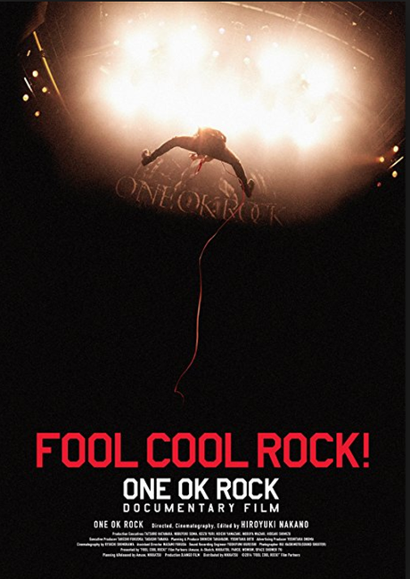 FOOL COOL ROCK! ONE OK ROCKブルーレイ ライブグッズの画像