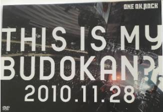 THIS IS MY BUDOKAN?! 2010.11.28 DVD ライブグッズの画像