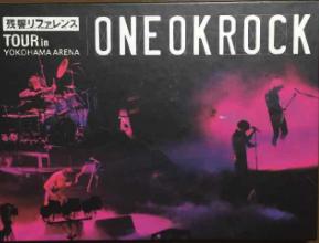"""""""残響リファレンス""""TOUR in YOKOHAMA ARENA DVD ライブグッズの画像"""
