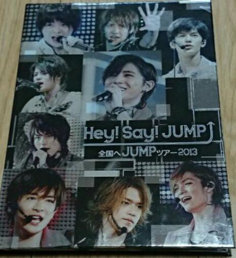 Hey!Say!JUMP 全国へJUMPツアー2013 DVD コンサートグッズの画像