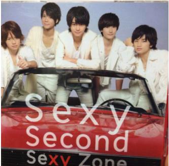 セクセカ アルバム 通常盤 CD コンサートグッズの画像